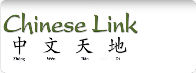 Wu, et al., Chinese Link: Beginning, 2e ©2011